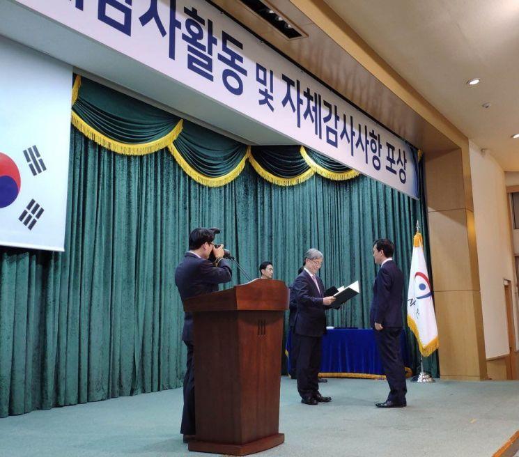 중랑구, 감사원 2019자체감사 콘테스트 우수상 수상