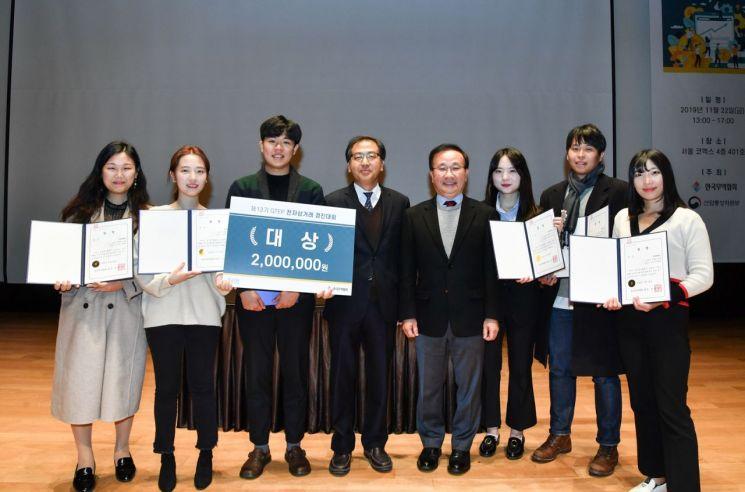무협 'GTEP 전자상거래 우수사례 경진대회'…35개팀 온라인 수출 도전기