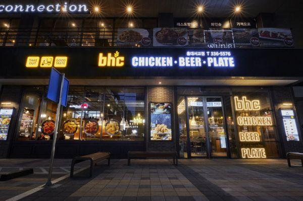 bhc치킨, 종로 직영점 이어 카페형 매장 '홍대서교점' 오픈