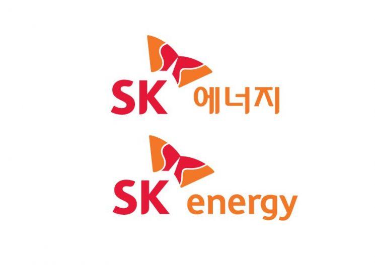 SK에너지, 사내독립기업 만들어 플랫폼 사업 가속화