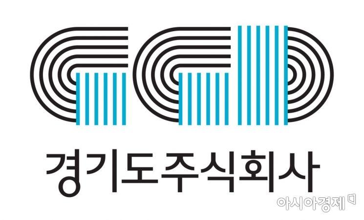 경기도 '배달 특급' 누적 거래액 '400억 원 돌파'