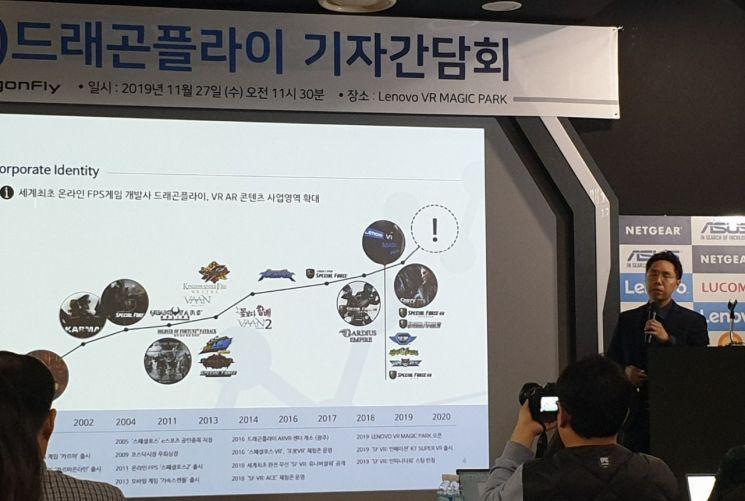 """드래곤플라이, """"내년 '스페셜포스' 온라인 신작과 AR·VR 강화로 재도약…흑자전환 목표"""""""