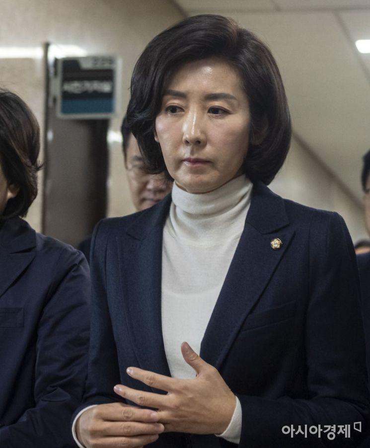 서울시장 보궐선거에 출마한 나경원 전 미래통합당(현 국민의힘) 의원