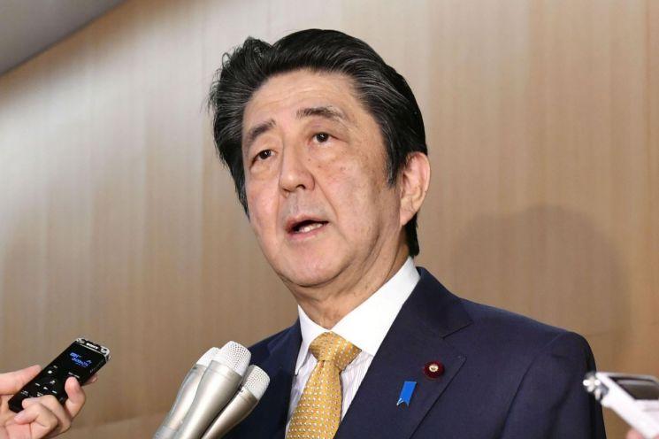 아베 신조 일본 총리(도쿄 AP=연합뉴스)