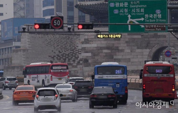 서울 사대문 안 녹색교통지역 배출가스 5등급 차량 단속 첫 날인 1일 서울시내 녹색교통지역 경계지점인 숭례문 앞에 단속카메라가 운영되고 있다. 서울시는 이날부터 저공해조치를 하지 않은 전국의 모든 배출가스 5등급 차량이 녹색교통지역에 진입하면 과태료 25만원을 부과한다. 단속 통보는 녹색교통지역 경계지점 45곳에 설치된 119대의 카메라가 진입차량 번호판을 촬영·판독한 뒤 차주에게 실시간 메시지를 전송하는 방식으로 이뤄진다./김현민 기자 kimhyun81@