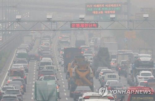 '과태료 25만 원' 배출가스 5등급 차량 단속…녹색교통지역 어디길래