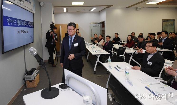 [포토] 강연 나서는 김연철 통일부 장관