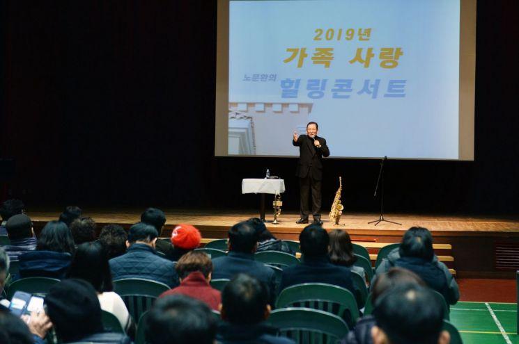 [포토]이야기가 흐르는 '가족 사랑 힐링콘서트' 성료