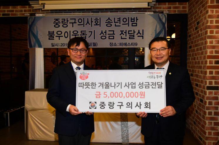 [포토]중랑구의사회, 중랑구에 겨울나기 성금 500만원 전달