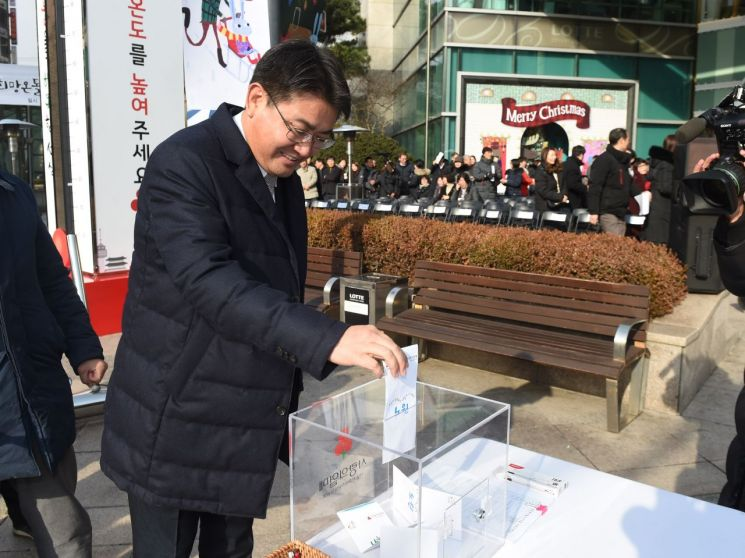 [포토] 노원구, 2020 따뜻한 겨울나기 사랑의 온도탑 제막식 개최
