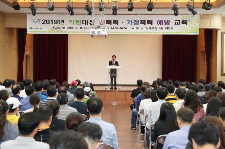 강북구, 2019년 가족친화우수기관 재인증…8년 연속 인증기관 유지