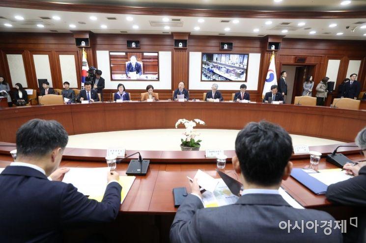 [포토]제5차 혁신성장 전략회의