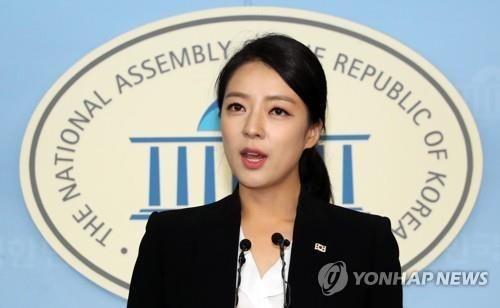 배현진(36) 자유한국당 송파을 당협위원장/사진=연합뉴스