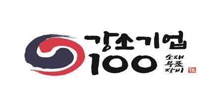 소부장 독립 이끌 '강소기업 100'은 누구…1차 55개사 선정
