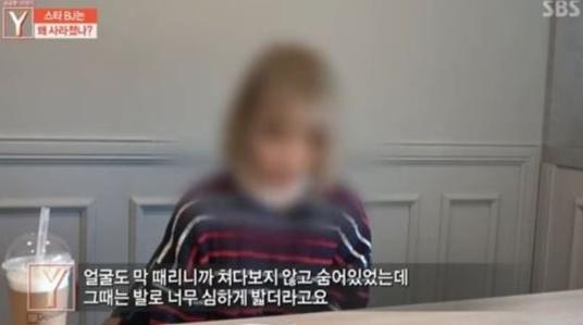 사진=SBS 궁금한이야기Y 방송 캡처