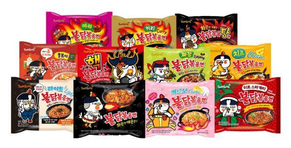 삼양식품, 제56회 무역의 날 '브랜드 탑' 수상
