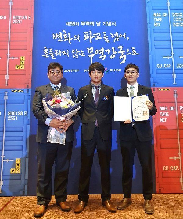 '제 56회 무역의 날' 제이에스글로벌 김종수 대표, 대통령 표창 수상