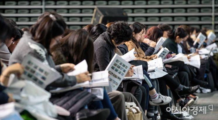 5일 서울 중구 장충체육관에서 열린 '종로학원, 2020 정시지원전략 설명회'에 참가한 수험생 및 학부모들이 정시지원 전략에 대한 설명을 듣고있다./강진형 기자aymsdream@