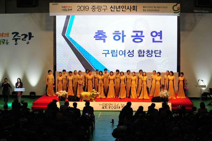 제24회 중랑구립여성합창단 정기연주회 개최