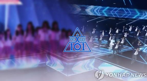 '워너원' 투표조작 멤버 누구…1년 6개월 동안 활동(종합)