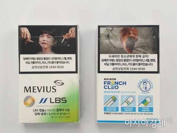왼쪽은 청소년 경고문구를 기재하지 않은 JTI코리아의 '메비우스 믹스그린'. 오른쪽은 경고문구가 기재된 KT&G에서 판매 중인 '레종 프렌치 끌레오'