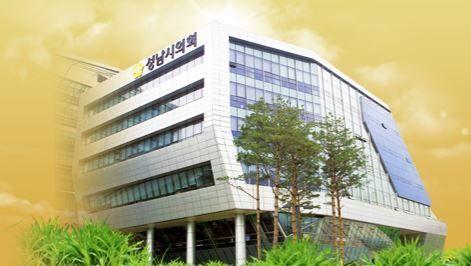성남시의회/사진=성남시의회 공식 홈페이지 캡처