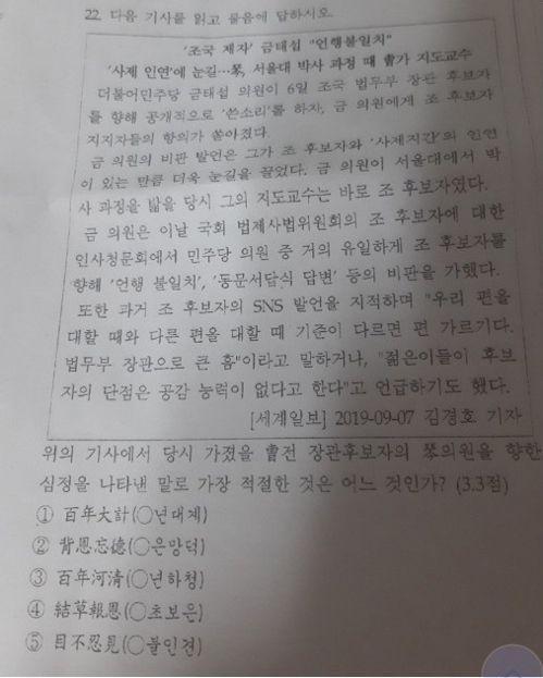 [출처 - 연합뉴스]