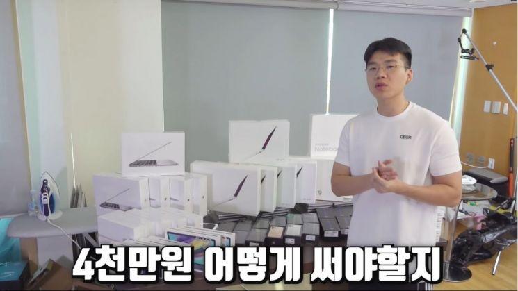BJ 보겸. 사진=유튜브 채널 '보겸TV' 화면 캡처