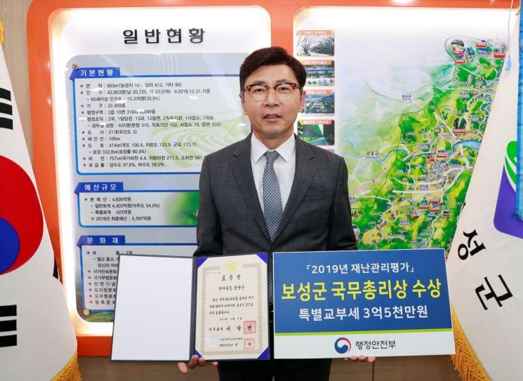 보성군, 2년 연속 재난관리평가 최우수기관 선정