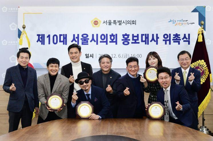 가수 박상민·방송인 김현욱 등 제10대 서울시의회 홍보대사 위촉