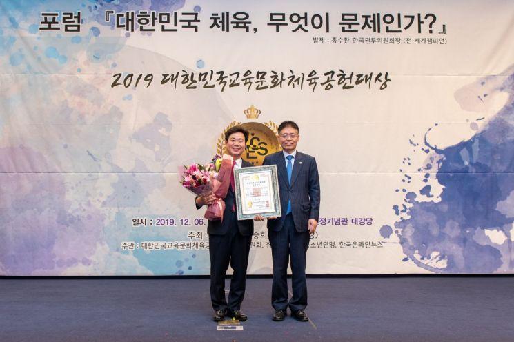 강남구의회 이재진 의원, 대한민국교육문화체육공헌대상 의정부문 대상 수상