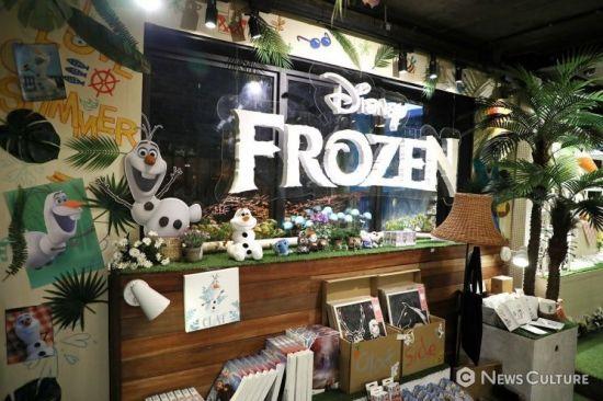 '겨울왕국2' 팝업스토어 이태원 썸머하우스 내부.