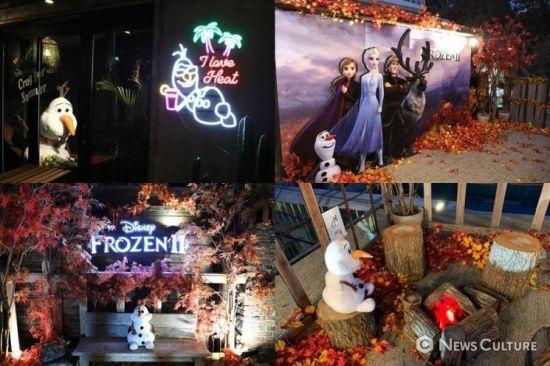 '겨울왕국2' 팝업스토어 이태원 썸머하우스 2층과 3층.