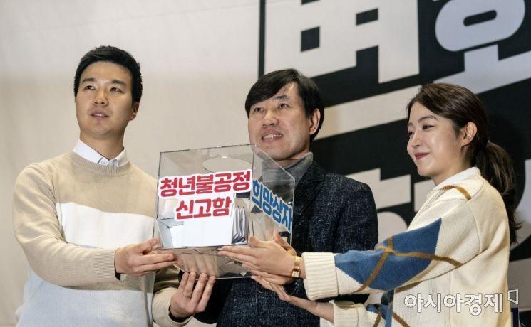 [포토] 청년정당 선언한 '변혁'