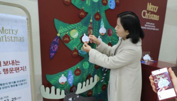 [포토] 롯데百 '특별한 크리스마스 이벤트'