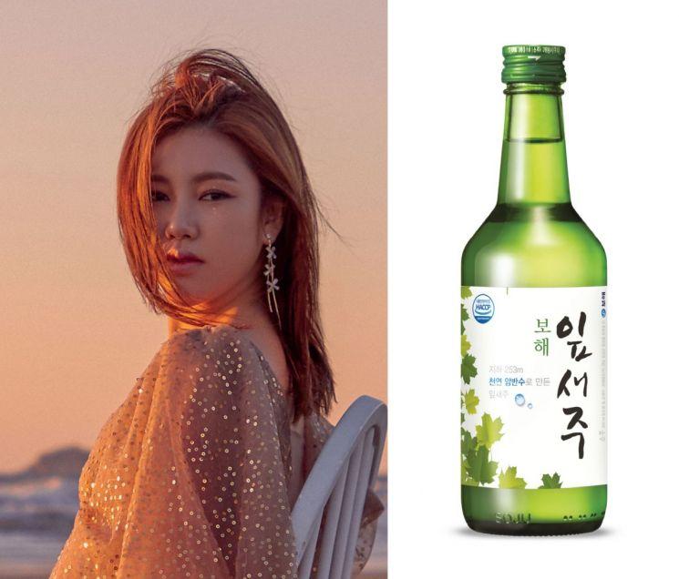 가수 송가인, 보해양조 '잎새주' 모델 발탁