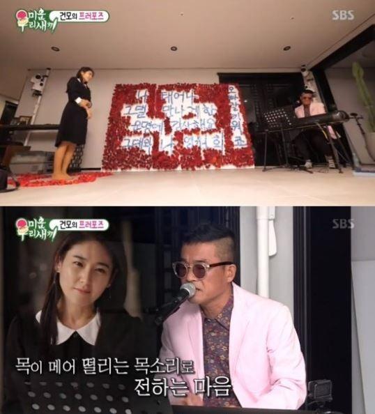 가수 김건모가 예비신부 장지연에게 프러포즈했다.사진=SBS '미운 우리 새끼' 방송화면 캡처