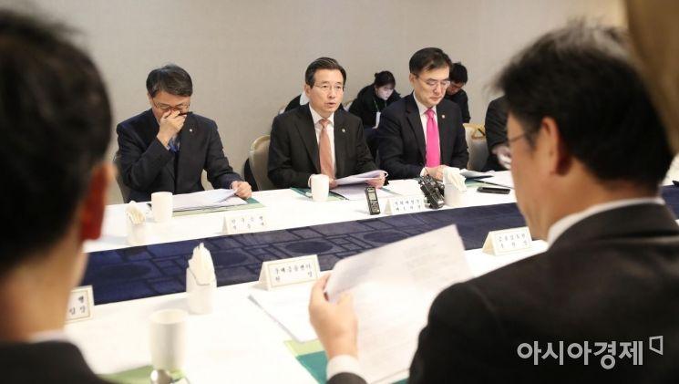 [포토]거시경제 금융회의 주재하는 김용범 기재부 1차관