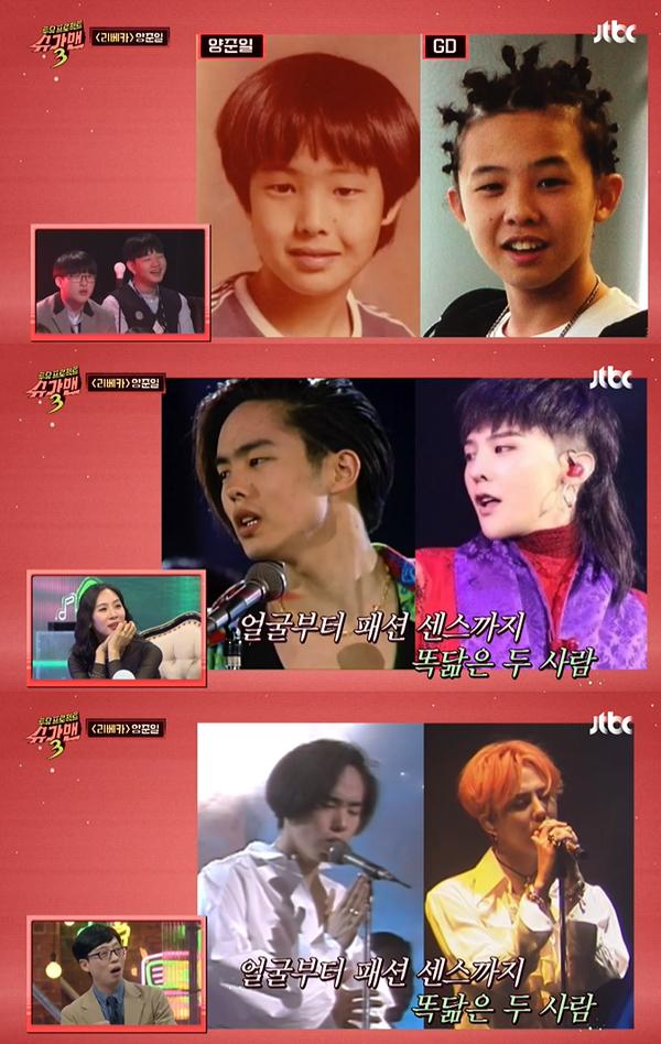 '슈가맨3'에서 양준일이 한국에서 자취를 감춘 이유를 공개해 화제다./사진=JTBC '슈가맨 시즌3' 방송 캡처