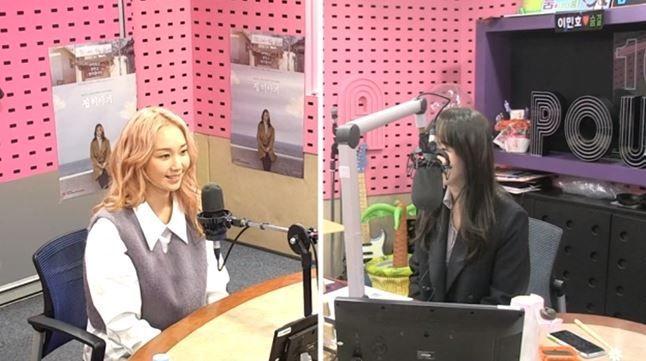 인터뷰 중인 이유영과 박선영/사진=SBS 파워FM '박선영의 씨네타운' 보이는 라디오 캡처