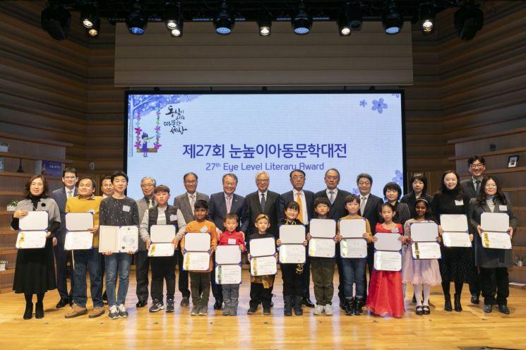 강영중 대교그룹 회장(뒷줄 왼쪽 다섯 번째)이 지난 6일 열린 '제27회 눈높이아동문학대전' 시상식에 참석해 관계자 및 수상자들과 기념촬영을 하고 있다.