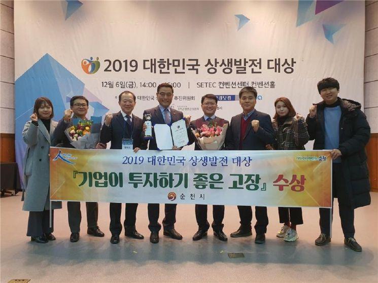 순천시, 2019 대한민국 상생발전 대상 수상
