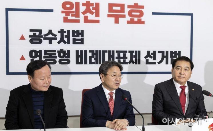 [포토] 강기정, 자유한국당 신임 원내지도부 접견