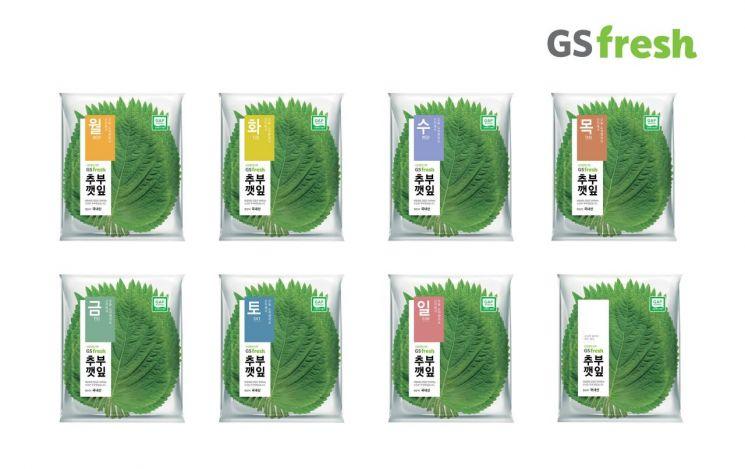 """GS프레시, 국내 최초 초선도 상품 판매 """"오늘 도착한 채소·해물, 오늘만 팝니다"""""""