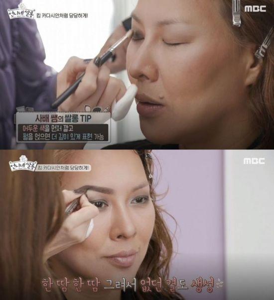 MBC '언니네 쌀롱' 정영주.