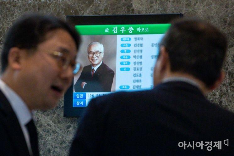 [포토]김우중 전 대우그룹 회장 빈소