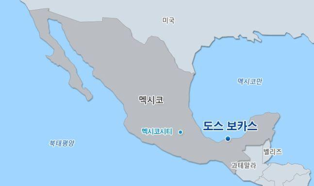 삼성엔지니어링은 10일 '멕시코 도스보카스 정유 프로젝트'의 계약 금액이 기존 1억4000만달러에서 2억5000만달러로 증액됐다고 밝혔다.
