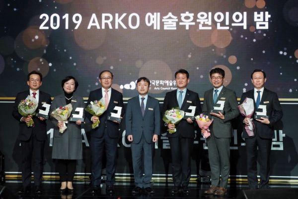 KT&G, 문화체육관광부 주최 '문화예술후원 우수기관' 선정