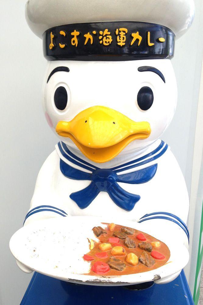 요코스카 해군카레 홍보 캐릭터의 못습(사진=http://japan-local-guide.com)