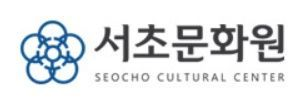 서초문화원 주관 서초문화대학, 새해 '미니픽션' 강의 개설